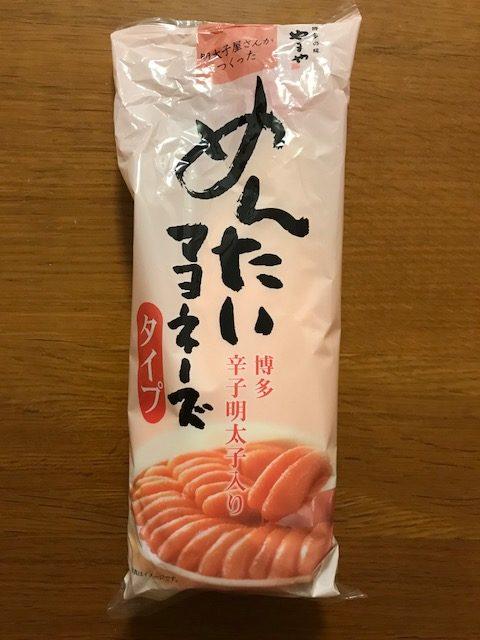 コストコ めんたいマヨネーズ