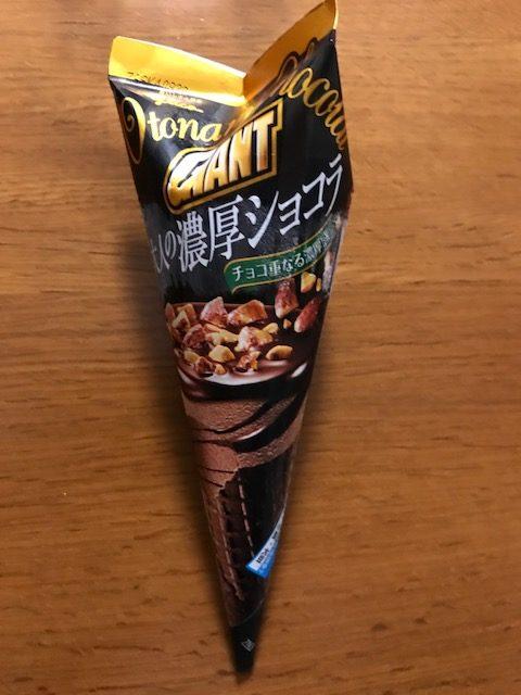 ジャイアントコーン 大人の濃厚ショコラ