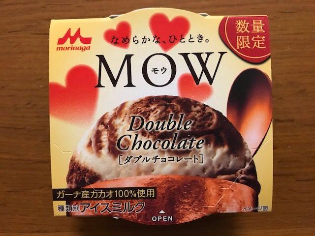 MOWダブルチョコレート