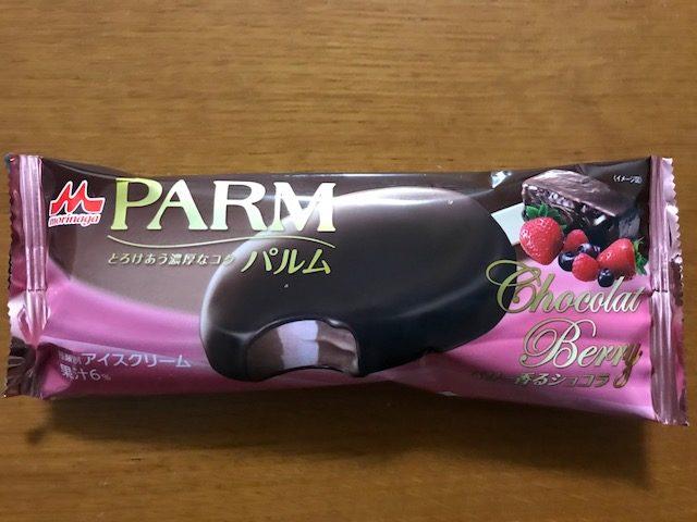 PARMベリー香るショコラ