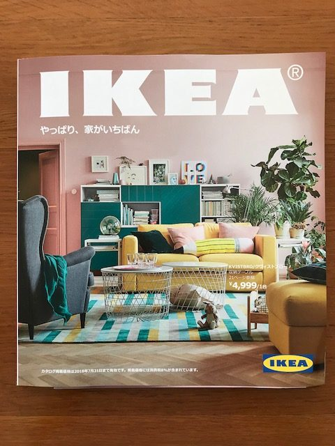 IKEA商品カタログ