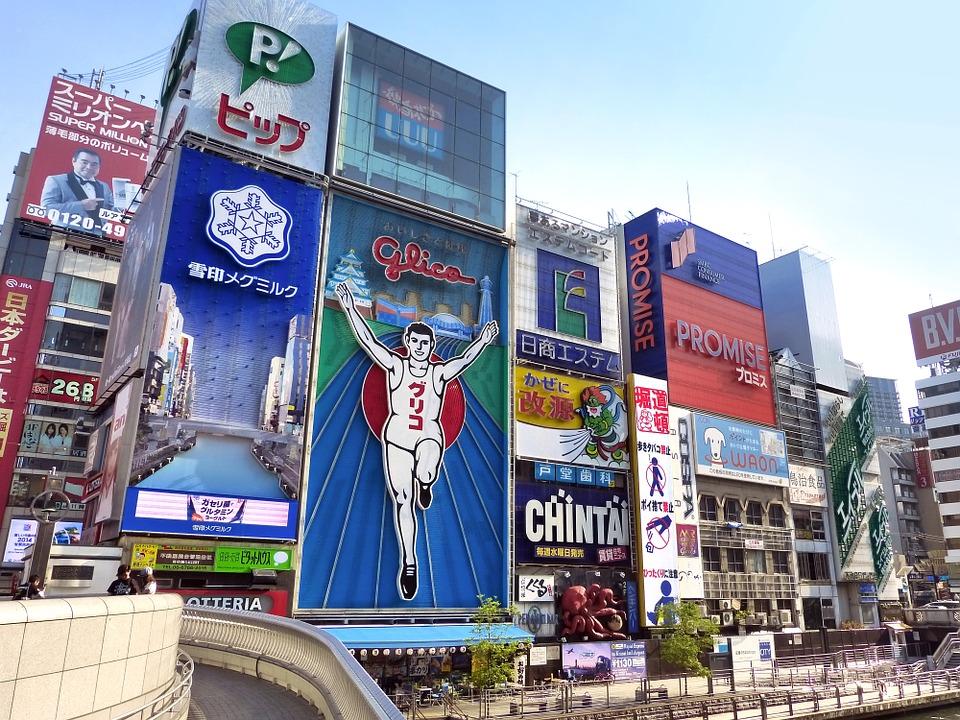 【高価買取】大阪日本橋・難波のゲーム買取専門店6選!