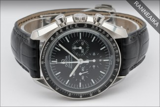 OMEGA Speedmaster Professional Moonwatch ref. 311.33.42.30.01.001