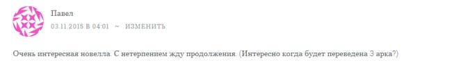 ком-11