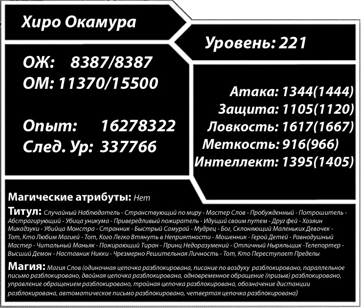 Таб 119-2
