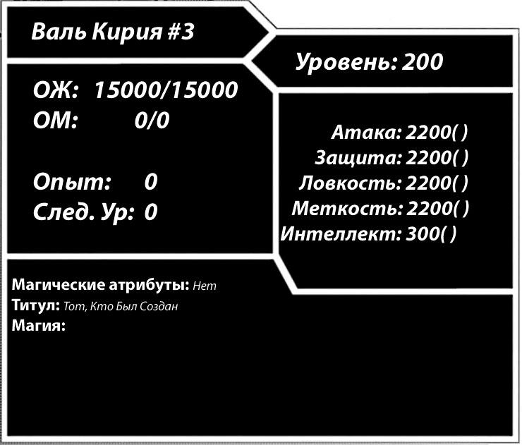 Таб 119-4