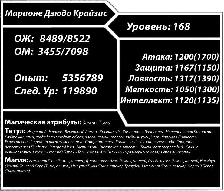 Таб 170-1