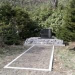 八木義徳文学碑
