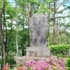 輪西村開拓記念碑
