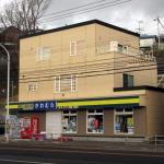 かわむら商店