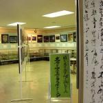 室蘭市港の文学館(文学と写真のコラボレーション展編)