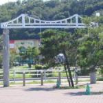 絵鞆臨海公園