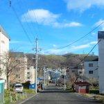 水元町の坂から見る風景