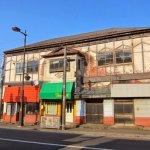 旧長谷川貿易ビル