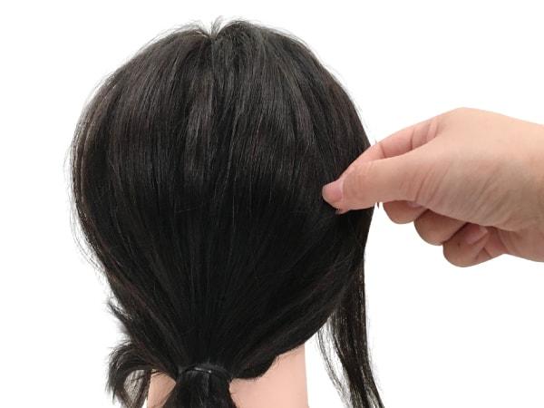 sutekiup-hair_170216-06-min