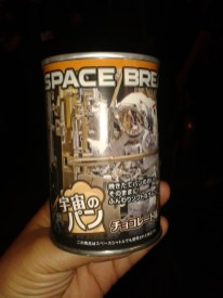 Space bread from Japan (donated by Mirko Karas)