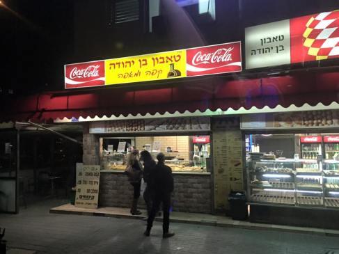 Convenience Store, Tel Aviv