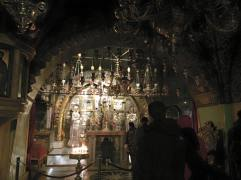 The Altar of the Crucifixion