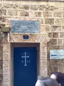Greek Orthodox Patriarchate at Jaffa