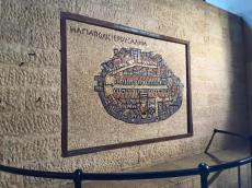 Mosaic map of the Old City