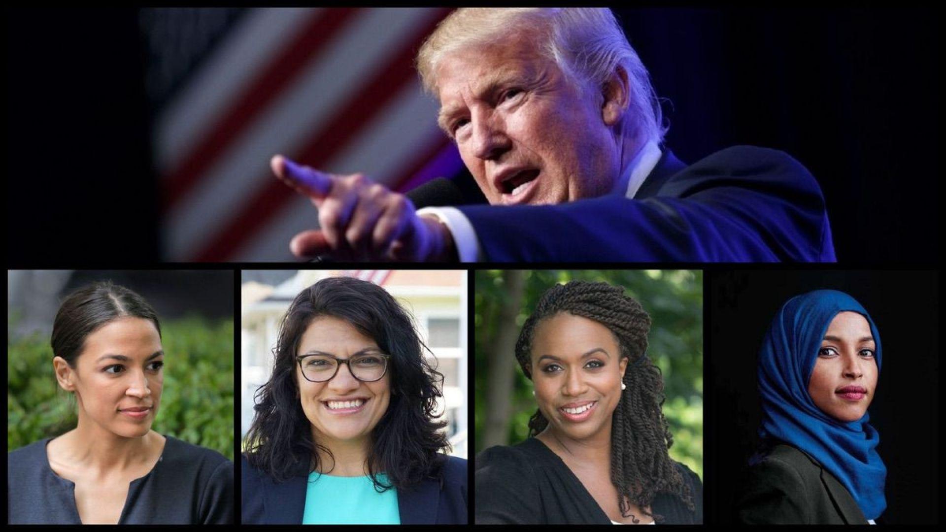 President Trump and Representatives Alexandria Ocasio-Cortez (D-NY), Rashida Tlaib (D-MI), Ayanna Pressley (D-IL), and Ilhan Omar (D-MN).
