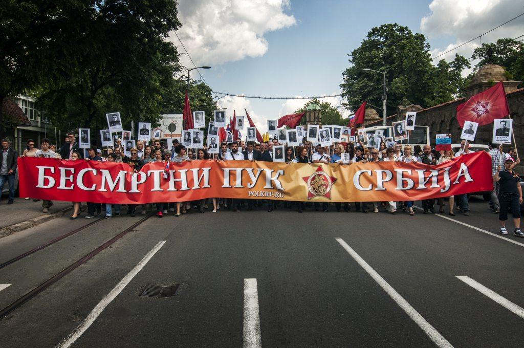 The Immortal Regiment – Serbia (Photo credit: ruskline.ru)