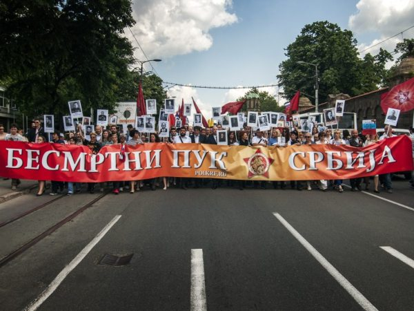 Why Do the Radical Right And Populists In Serbia Celebrate Antifascism?