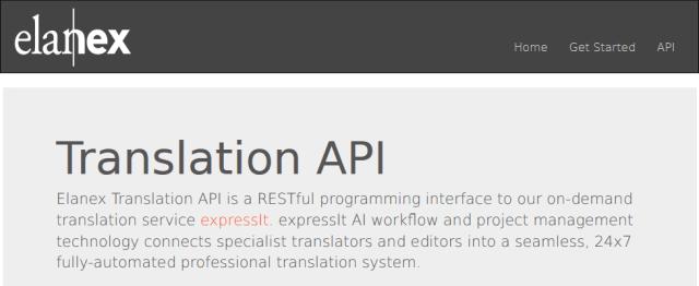 Elanex Translation API