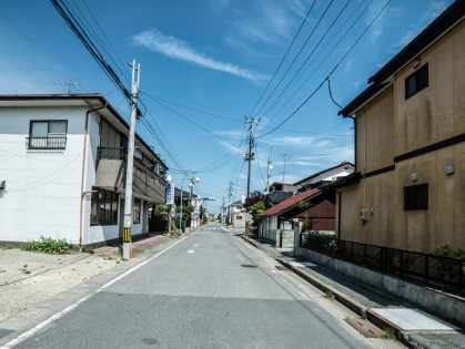Fukushima's Red Exclusion Zone 6