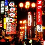 RapidRequest: a free day starting in Kobe, Japan: Hiroshima, Osaka, Shikoku