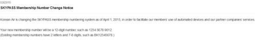 SKYPASS Membership Number Change Notice