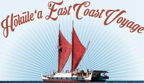 Hokulea East Coast Voyage