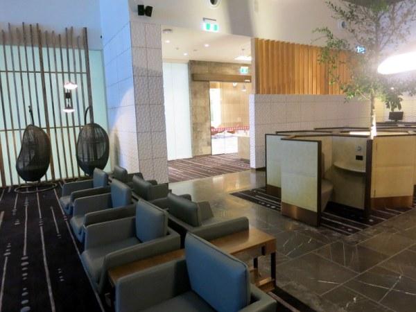 Brisbane Plaza Premium Lounge 01