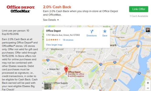ebates-in-store-office-depot