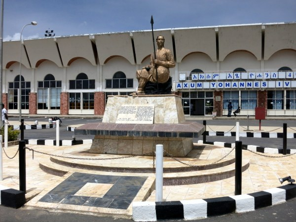 axum-airport