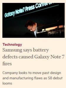 Samsung Galaxy Note 8 Coming