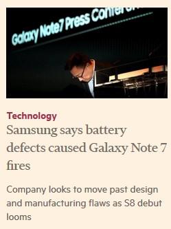 Samsung Galaxy Note 8 Coming