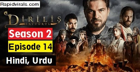 Ertugrul Ghazi season 2 Episode 14 in Urdu