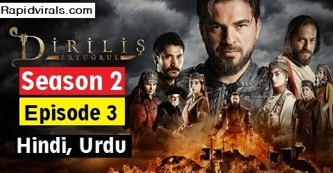 Ertugrul Ghazi season 2 Episode 3 in Urdu