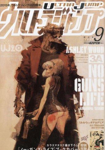 L'illustration du manga No Guns Life utilisée pour la première couverture de ce numéro du magazine Ultra Jump a été dessinée par l'illustrateur Ahsley Wood. Il a travaillé notamment avec le directeur artistique japonais Yoji Shinkawa sur le jeu Metal Gear Solid Peace Walker.