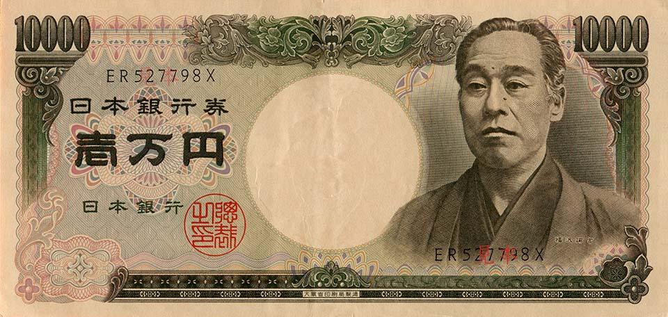 series_d_10k_yen_bank_of_japan_note_-_front
