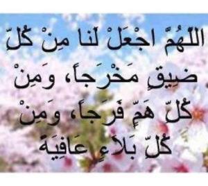 وخلفيات إسلامية وادعيه hd 13