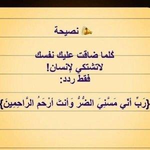 وخلفيات إسلامية وادعيه hd 37