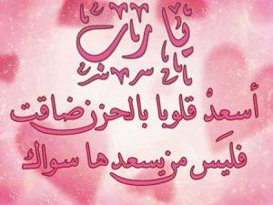 وخلفيات إسلامية وادعيه hd 38
