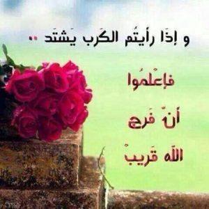 وخلفيات إسلامية وادعيه hd 53