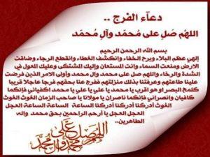 وخلفيات إسلامية وادعيه hd 54