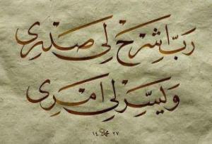 وخلفيات إسلامية وادعيه hd 57