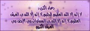 وخلفيات إسلامية وادعيه hd 9