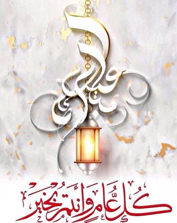 eid al fitr wallpaper 1