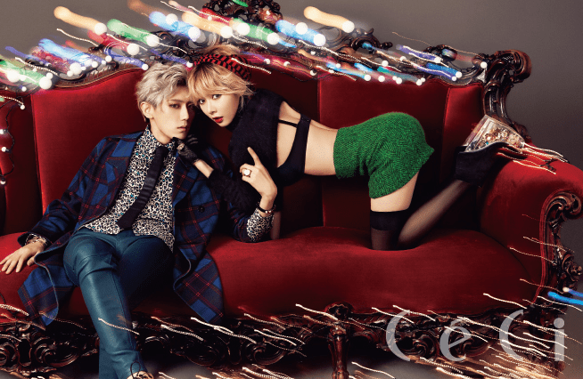 Troublemaker Christmas
